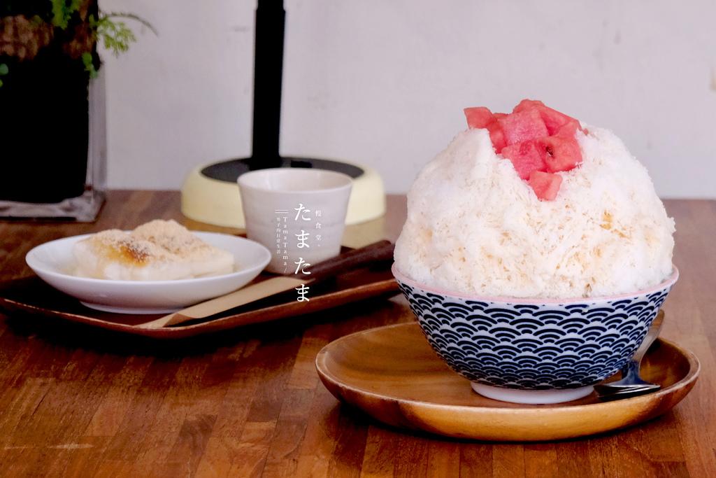 桃園美食 慢食堂たまたま ,是幸福記憶的西瓜冰與烤麻糬。日式刨冰/冰品/Tama Tama【男子的日常生活】 @MENS 30S LIFE