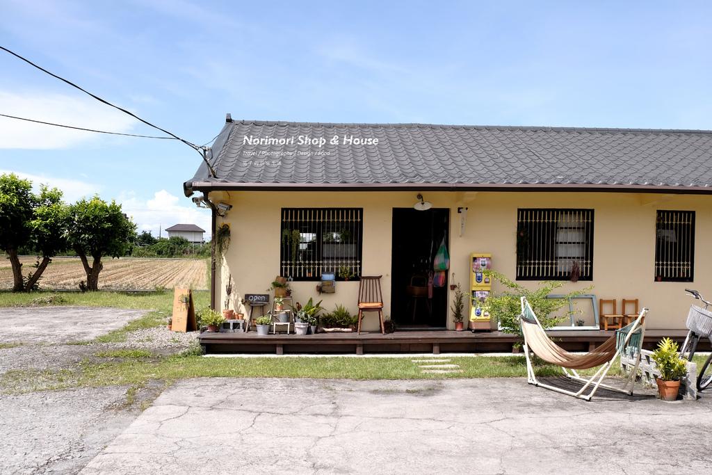 宜蘭 Norimori Shop & House,田野裡的生活道具店,在民家待一晚只有稻田與天空的舒適生活。宜蘭住宿/宜蘭選物店【男子的日常生活】 @MENS 30S LIFE