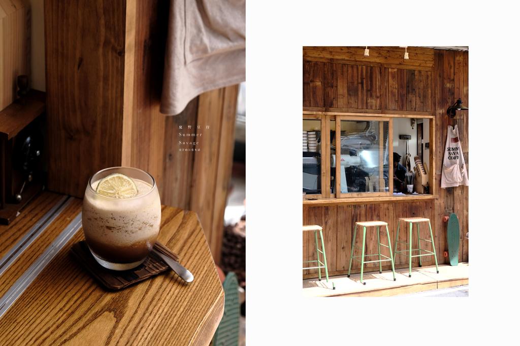 台北 夏野豆行,有感咖啡生活,帶一杯小店獨有的風味走。中山區咖啡/行天宮站【男子的日常生活】 @MENS 30S LIFE