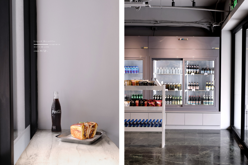 台北 Liquid Bread Co.,銀色系三明治啤酒專賣店,美式精神新詮釋。信義安和美食/大安早午餐/不限時【男子的日常生活】 @MENS 30S LIFE
