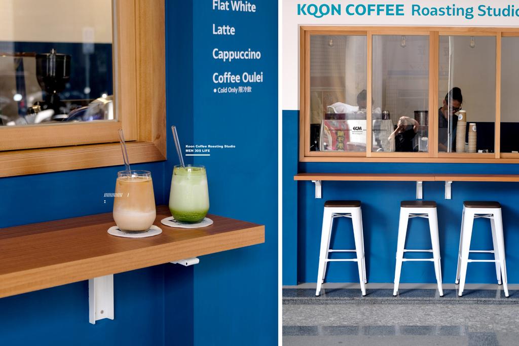 三重咖啡 Koon Coffee Roasting Studio,人生的天職,是做好每一杯咖啡。新北咖啡/三重站甜點/外帶咖啡【男子的日常生活】 @MENS 30S LIFE