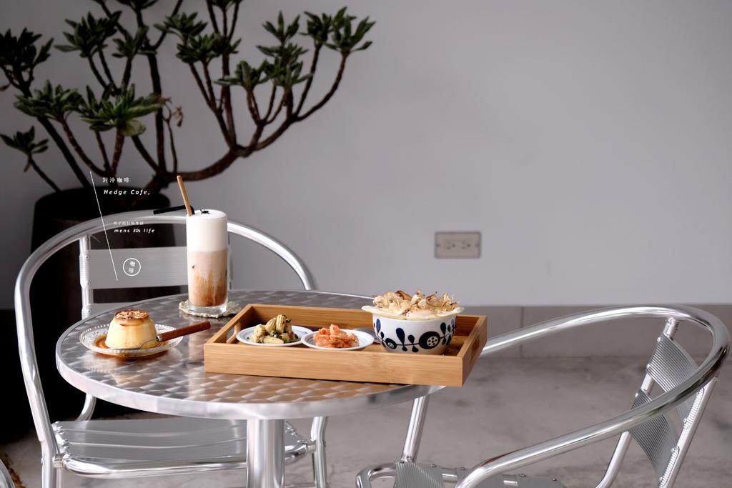 台北 Hedge Cafe 對沖咖啡,下午一點的半熟蛋肉汁飯,是咖啡館裡的無限自在。大安區咖啡/台電大樓站美食/台大商圈咖啡【男子的日常生活】 @MENS 30S LIFE
