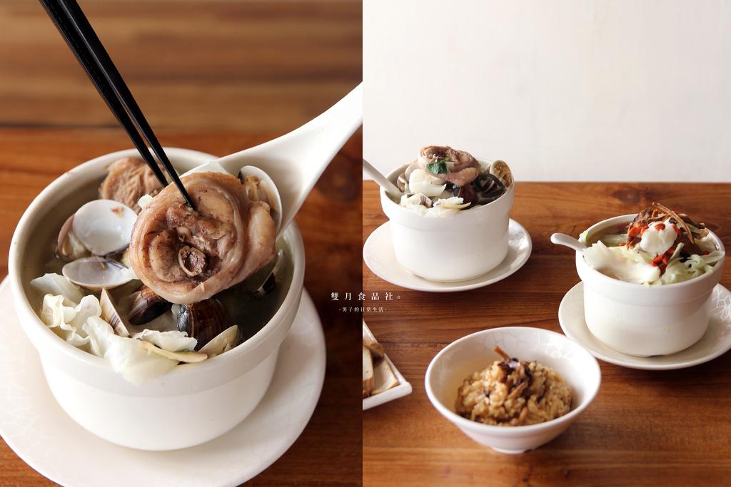 台北雙月食品社,原味烹煮養生盅,一年四季的暖身暖心料理。善導寺站美食/台大醫院美食/【男子的日常生活】 @MENS 30S LIFE