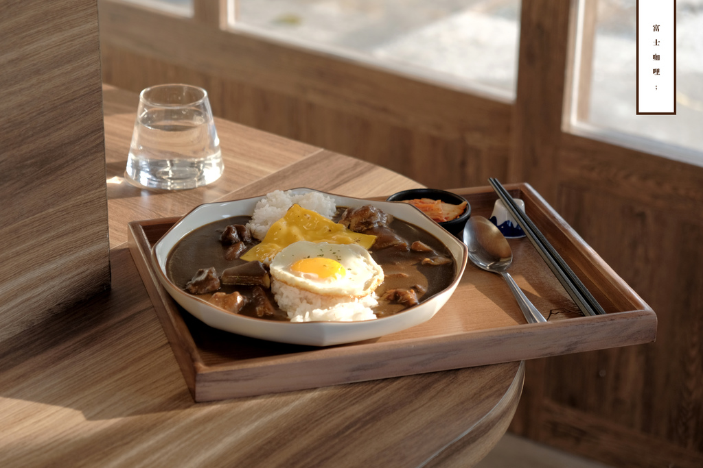 台北 富士咖哩 Fuji Curry,落日餘暉下的台式口味咖哩飯。六張犁站/大安區【男子的日常生活】 @MENS 30S LIFE