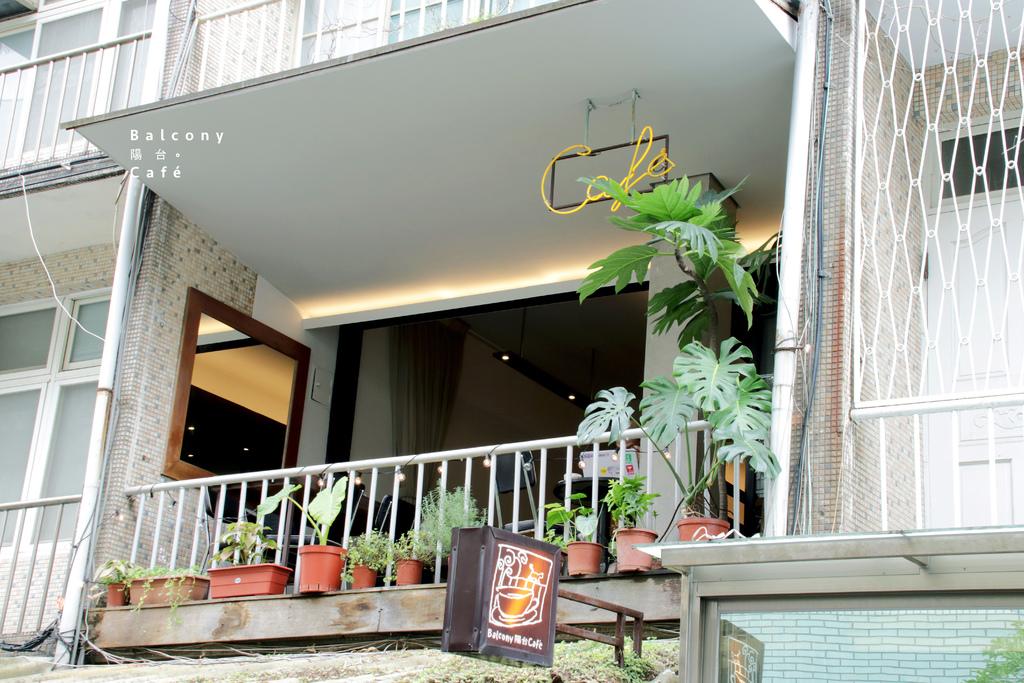 台北 Balcony 陽台 Café,在巷弄時刻的陽台裡,一共有好幾種喜歡。大直甜點/中山區美食【男子的日常生活】 @MENS 30S LIFE