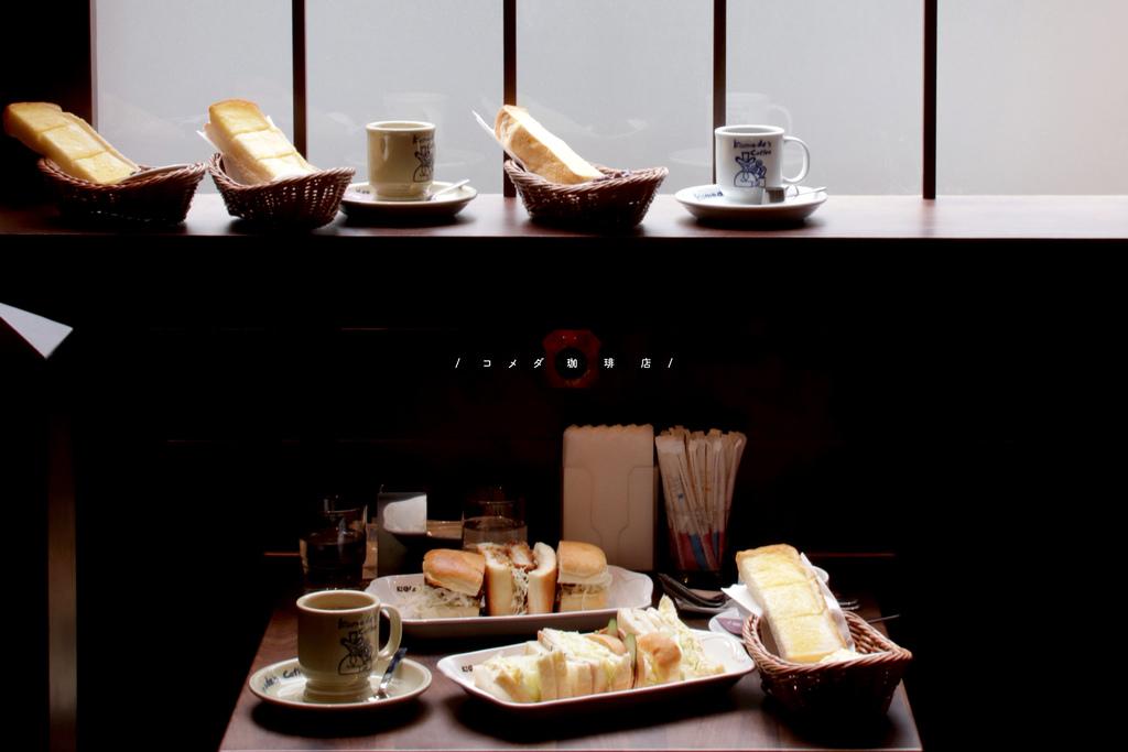 台北 Komeda's Coffee コメダ珈琲店,日本活力朝食,名古屋特有點咖啡送烤土司套餐。松江南京美食/台灣早餐【男子的日常生活】 @MENS 30S LIFE