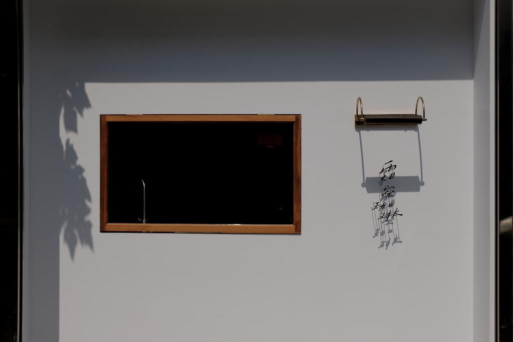 霜空珈琲|細心打理的日式極簡,綴以歲月的優雅氛圍。 @MENS 30S LIFE