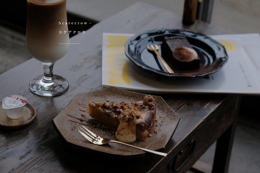 Scarecrow スケアクロウ|以咖啡甜點默默守候倉敷的稻草人咖啡館。 @MENS 30S LIFE