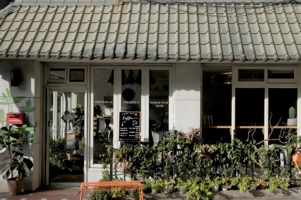 台北 嗨咖 haikacafe|因為陽光與甜點多了份記憶的手沖咖啡館。 @MENS 30S LIFE