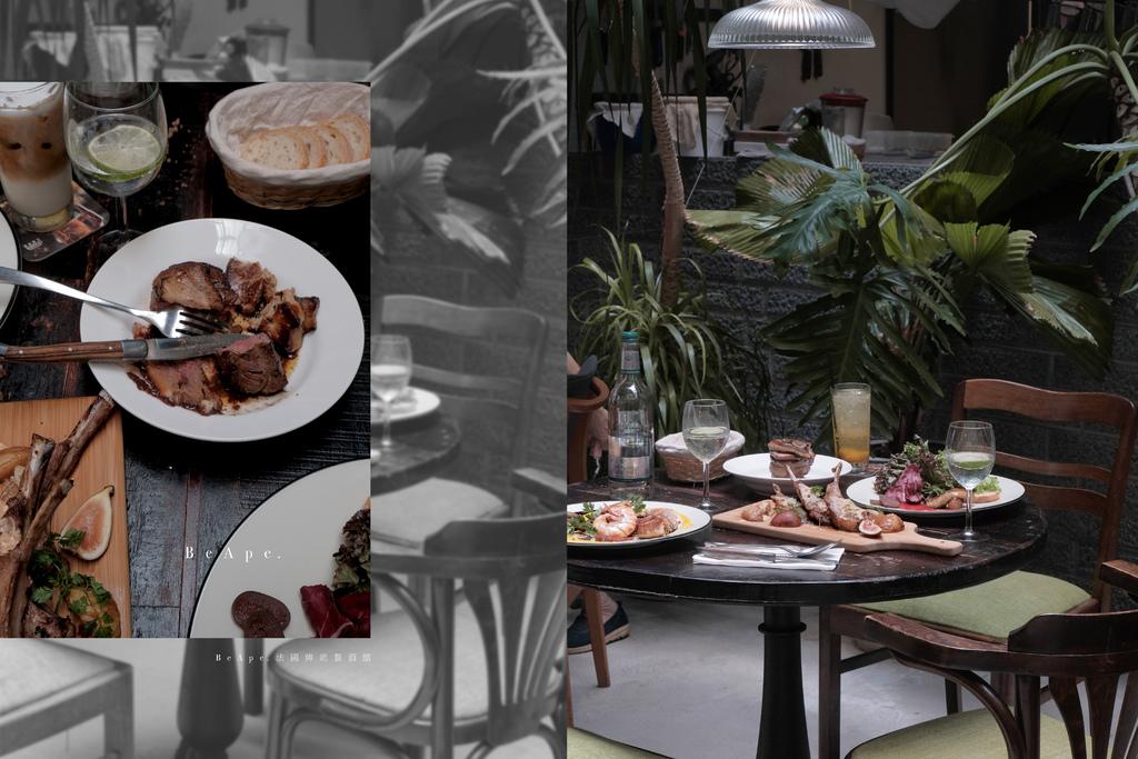 台北 BeApe – 法國傳統餐酒館|藏身於台北巷弄2樓的道地法國菜,隨興自在品嚐那家常風味。 @MENS 30S LIFE