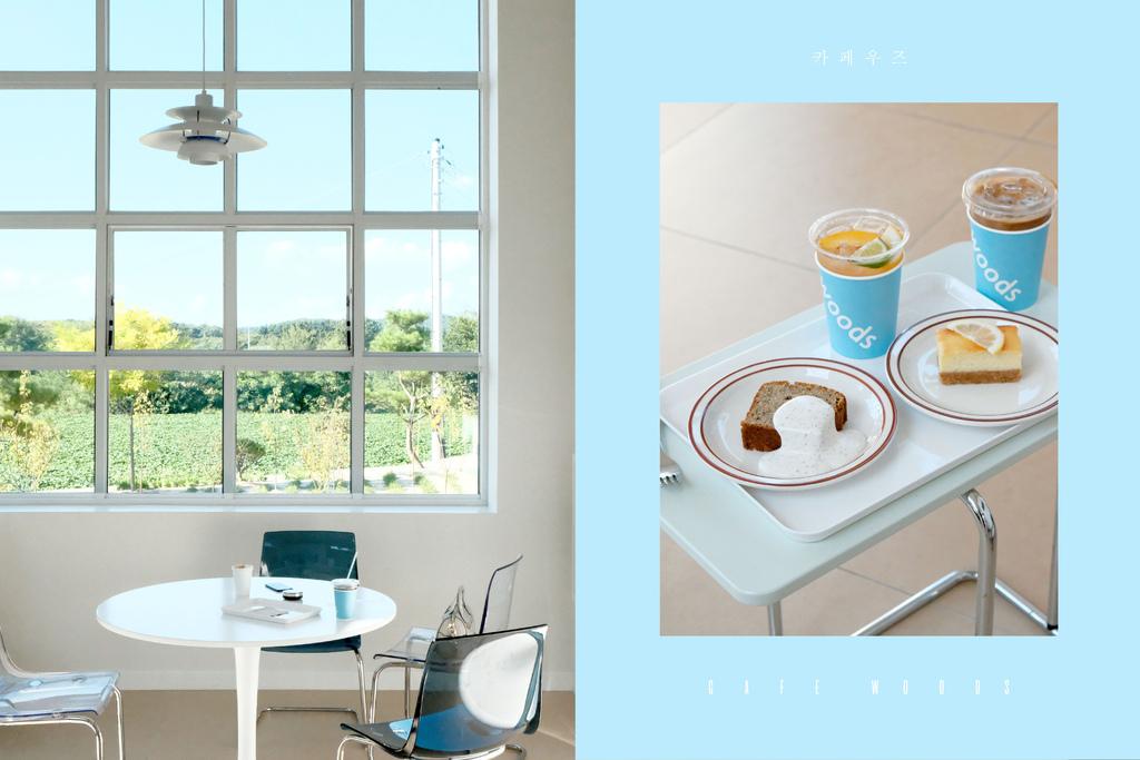 韓國 Cafe Woods 카페우즈,喜歡窗、喜歡藍色,我們一起築起心想的咖啡甜點屋。京畿道咖啡 @MENS 30S LIFE