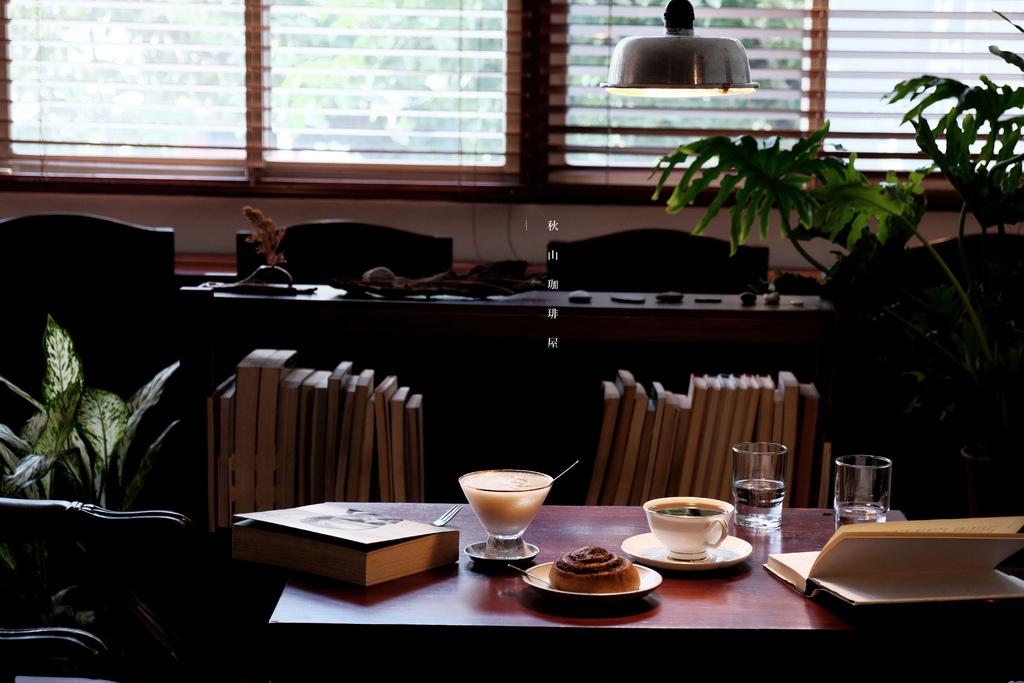 台北 秋山珈琲屋|期許不只是一間咖啡館,而是一處能讓你暫時逃離塵囂的靜心角落。 @MENS 30S LIFE