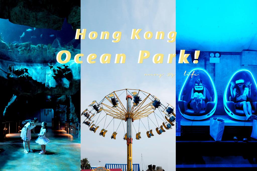 香港海洋公園哈囉喂全日祭2018,當恐怖指數100%的鬼屋,遇見三麗鷗暗黑療癒系萬聖節體驗。 @MENS 30S LIFE