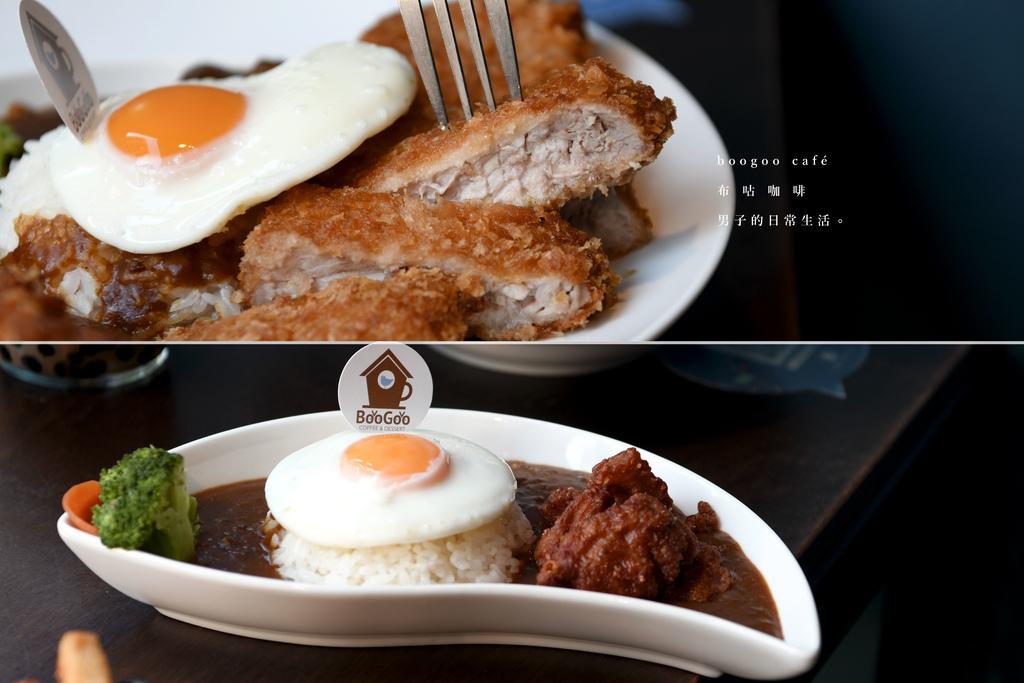 台北 BooGoo Café 布咕咖啡|咖啡館裡的人氣咖哩飯,一次有三種享受。 @MENS 30S LIFE