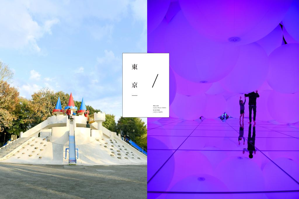 過去幾日的東京 03|就想一起這樣走走逛逛,飛鳥山公園、国立新美術館、六本木新城展望台、teamLab Planets TOKYO。 @MENS 30S LIFE