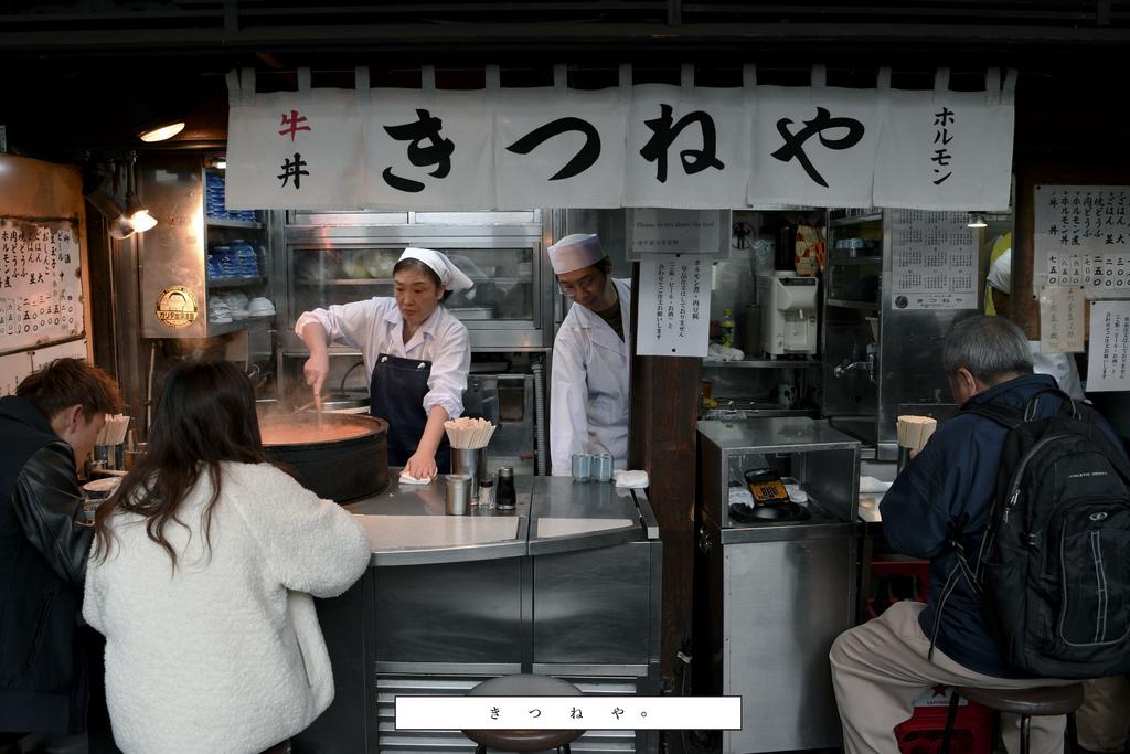 過去幾日的東京04|早餐吃什麼? 來一碗飄香七十年的きつねや牛丼。 @MENS 30S LIFE